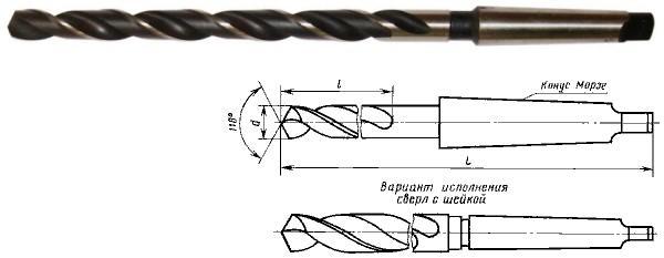 ГОСТ 2092-77 Сверла спиральные удлиненные с коническим хвостовиком